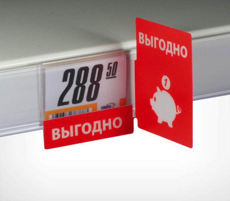 купить шелфтокеры и ценниковыделители в Москве